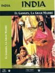 El Ganges