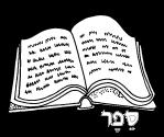 portada biblia hebrea
