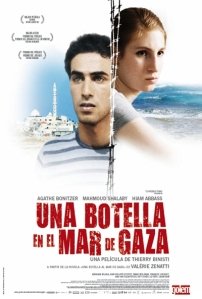 una_botella_en_el_mar_de_gaza_cartell