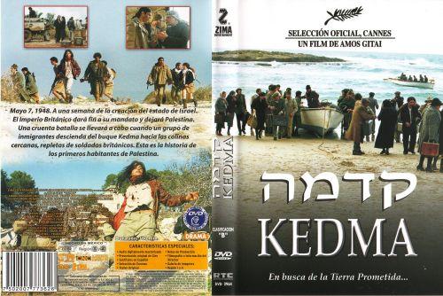 Kedma - dvd