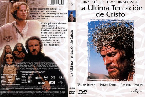 La Ultima Tentacion De Cristo caratula dvd