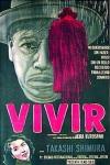 Vivir (Akira Kurosawa) cartell