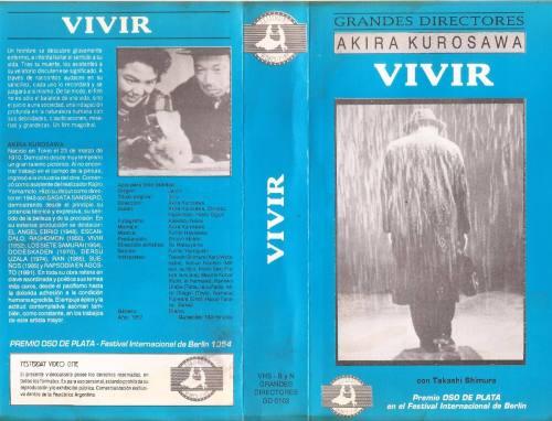 vivir-akira-kurosawa-dvd