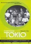 Cuentos de Tokio cartell