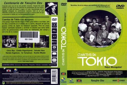Cuentos De_Tokio-Caratula