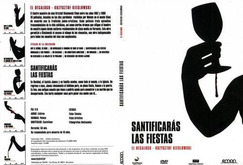 El Decalogo 3 Santificaras Las Fiestas - dvd