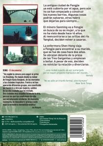 naturaleza muerta-dvd